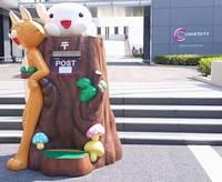 笹島地区に移転した中京テレビ敷地内にある郵便ポストがチューキョ~くんとネコ夫