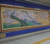 昭和郵便局のさくらと桜山駅のパブリックアート
