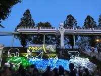 スマートパスプレミアム特典で東山動物園無料入場